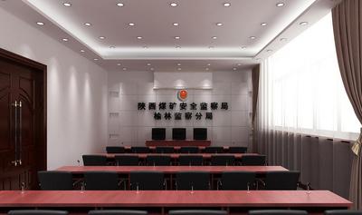 会议室精致系列背景墙装修效果图