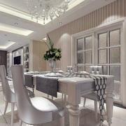 简欧风格150平米三居室餐厅装修效果图