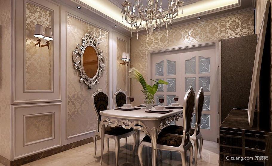 简欧风格典雅复式楼餐厅装修效果图