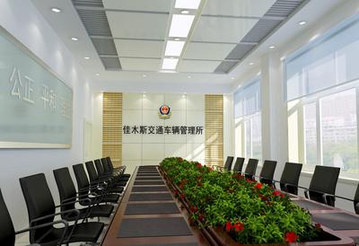 会议室深色调背景墙装修效果图
