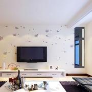 小户型现代简约风格客厅硅藻泥电视背景墙装饰