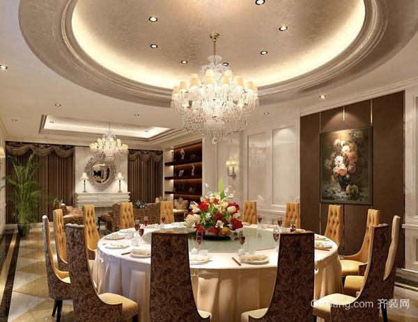欧式风格酒店式公寓餐厅包厢装修效果图