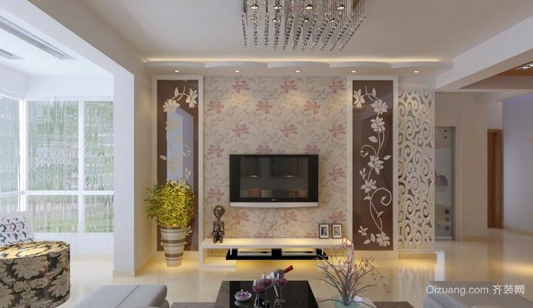 三居室时尚风格客厅电视背景墙效果图
