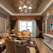 深色调欧式客厅装修