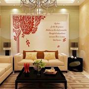 跃层现代简约风格硅藻泥沙发背景墙装饰图