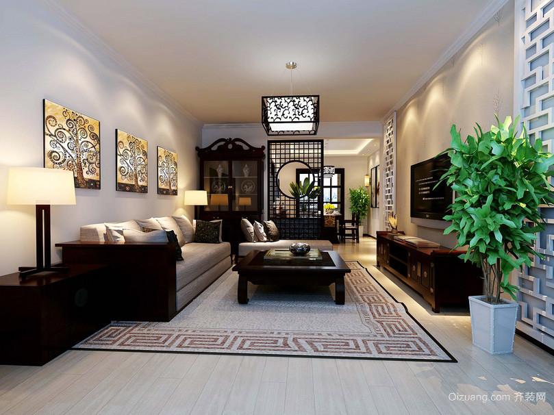 新中式风格100平米时尚客厅装修效果图