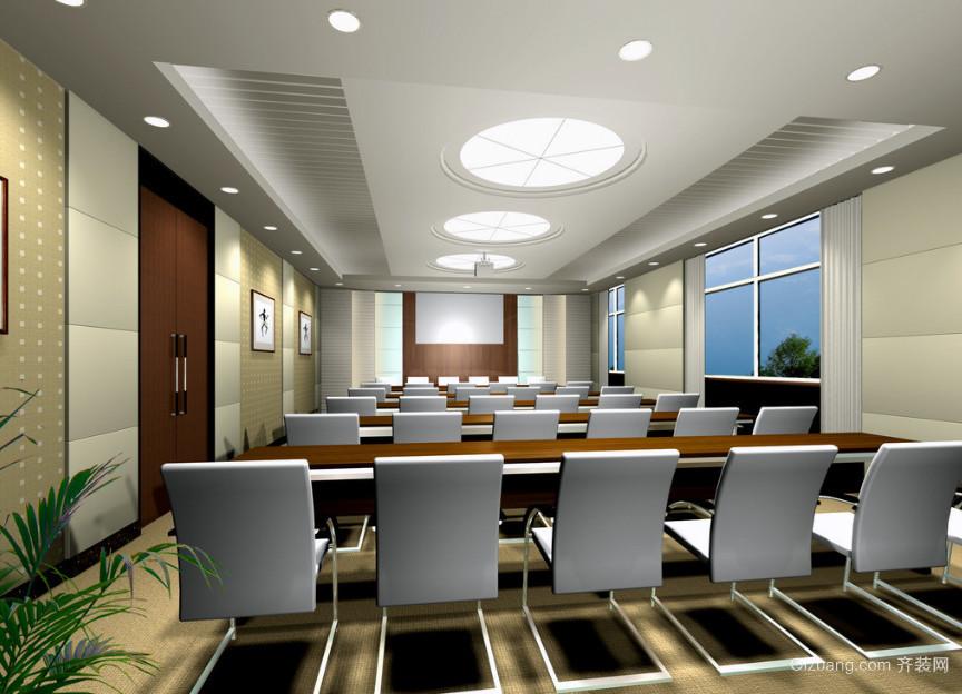 现代都市风格大型会议室朴素风格会议室装修