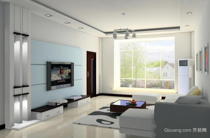 128平米室内客厅装修效果图大全