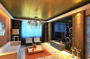 118平米后现代客厅吊顶装修设计效果图