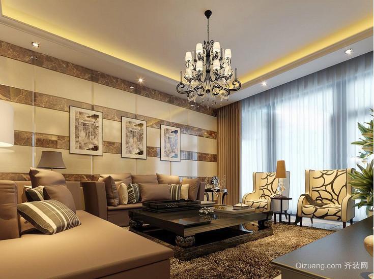 现代暖色调大户型客厅装修效果图
