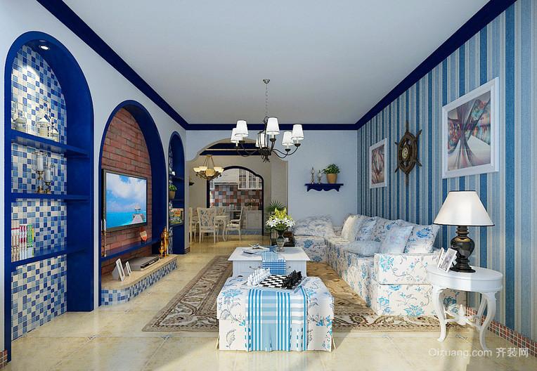 地中海风格108平米客厅装修效果图