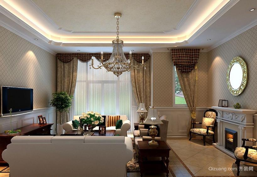 118平米简美客厅布艺窗帘效果图