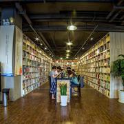 都市风格书店设计装修效果图