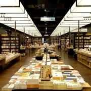 时尚风格书店设计装修效果图