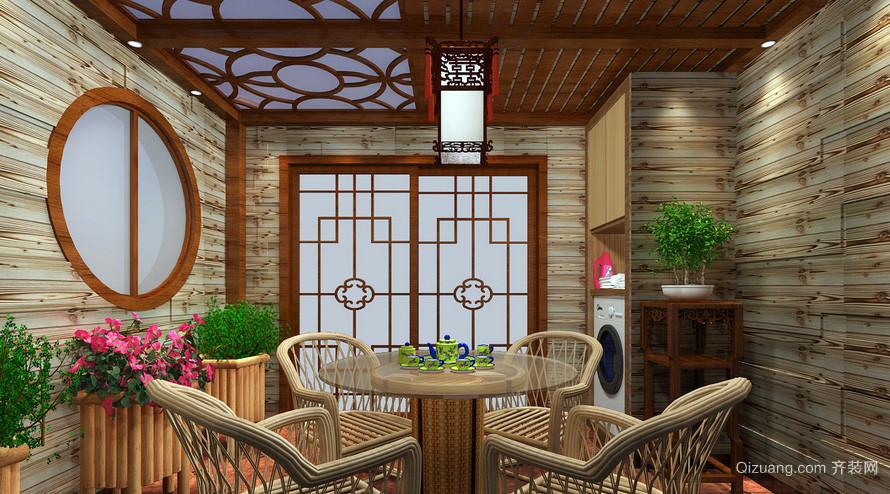 中式大户型阳台生态木吊顶装修效果图
