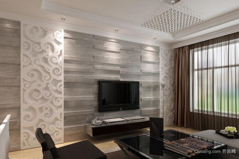 个性冷色调客厅硅藻泥电视墙背景效果图