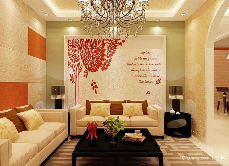 128平米时尚风格沙发背景墙效果图