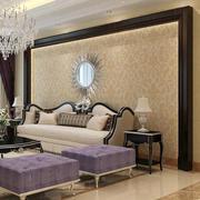 二居室创意液体壁纸装修效果图片
