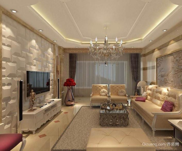 40平米欧式小户型客厅装修效果图鉴赏
