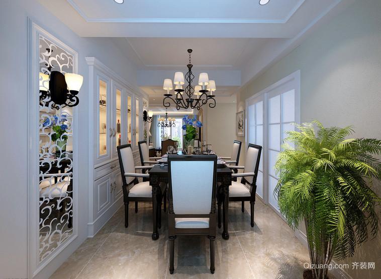 现代简约三室一厅餐厅效果图