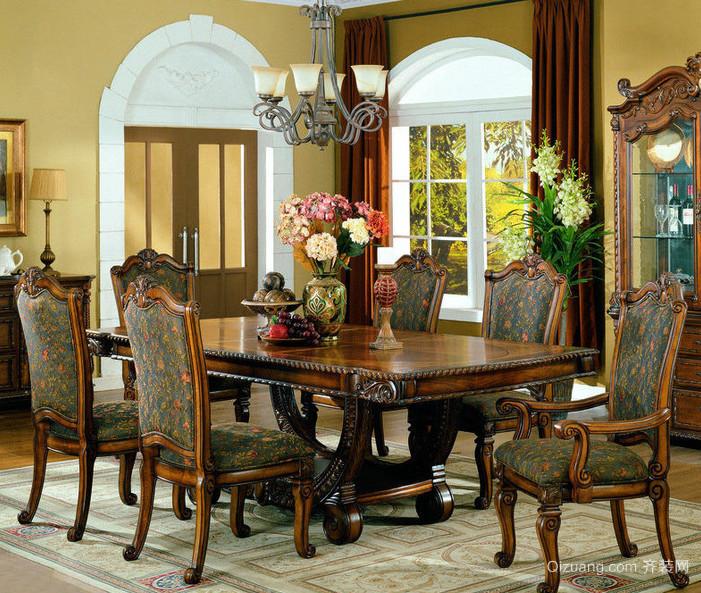 90平米大户型欧式家庭餐厅餐桌椅装修效果图