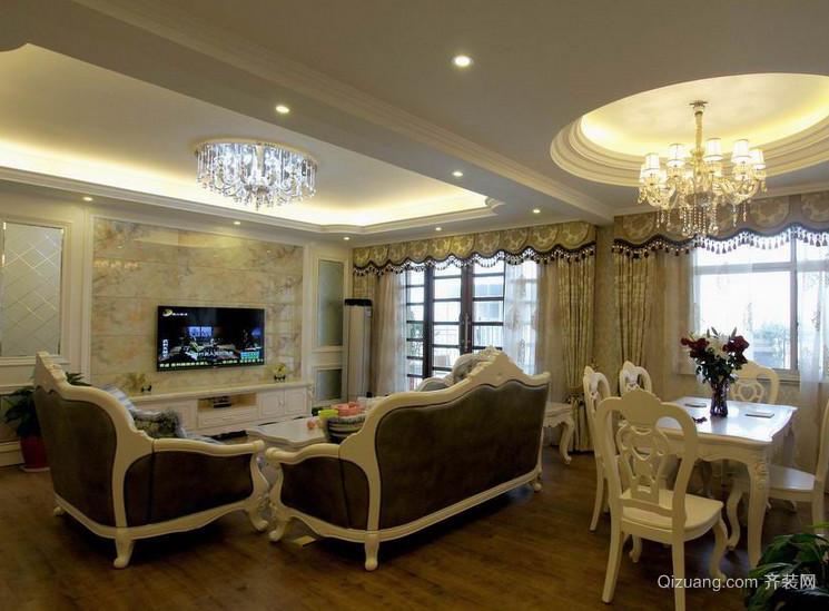 现代欧式精致的小公寓客厅装修效果图鉴赏