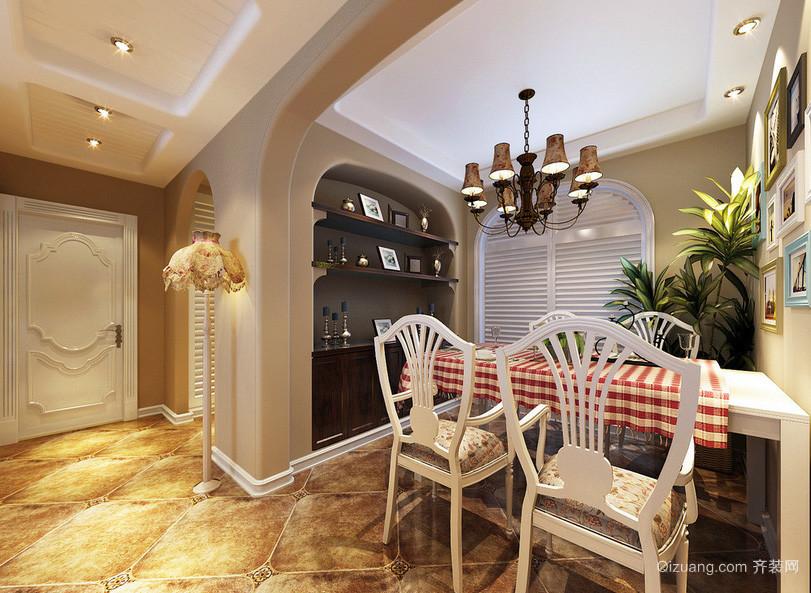 田园风格小户型公寓家居餐厅效果图