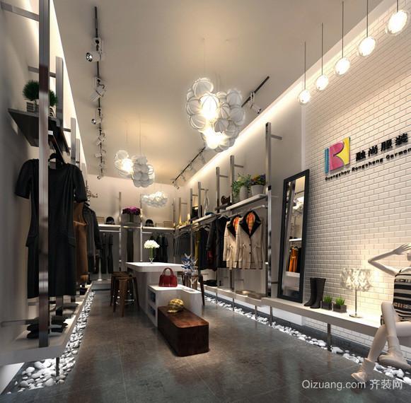 个性50平米小户型服装店装修设计效果图