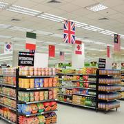市中心超市设计装修效果图