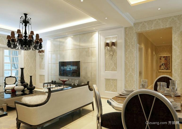 118平米简洁客厅背景墙装修效果图