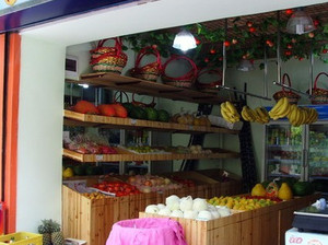 80平米现代简约风格小区水果店装修效果图