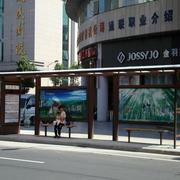 城市简约风格站台设计