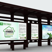 中式简约风格站台装饰