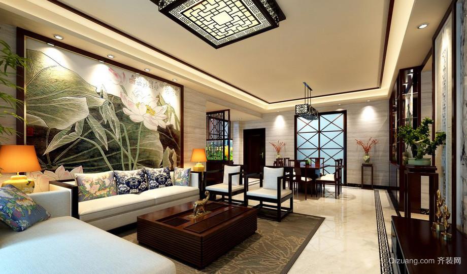 新中式120平米客厅沙发背景墙效果图片