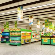 后现代风格超市原木吊顶装饰