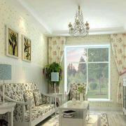 韩式田园风格客厅沙发装饰