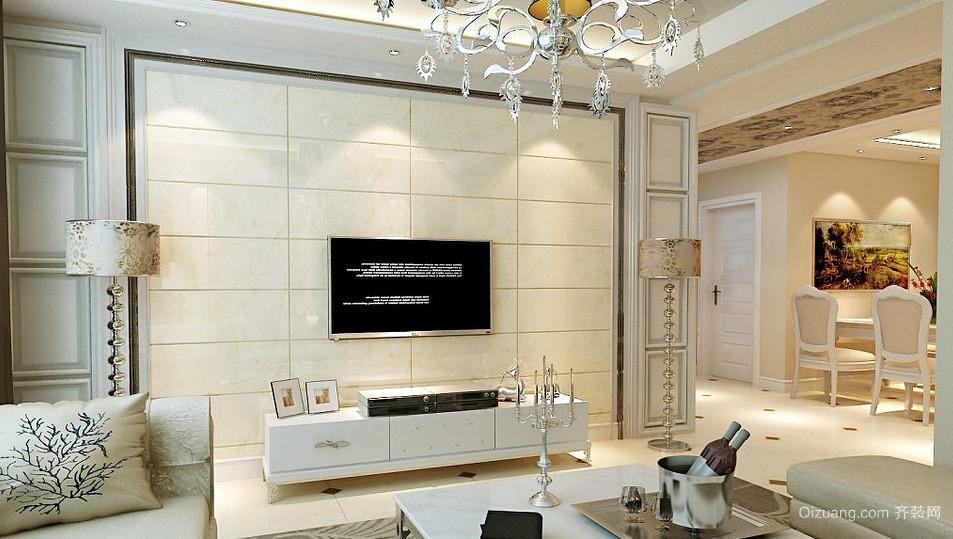 优雅简欧三室一厅客厅背景墙效果图片
