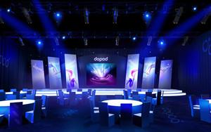 企业产品发布会舞台灯光设计效果图