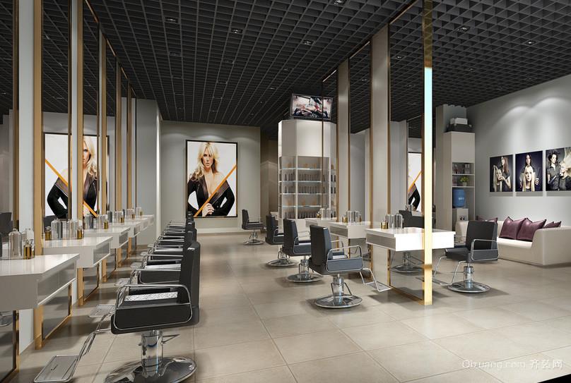 50平米都市风格美发店 装修 效果图