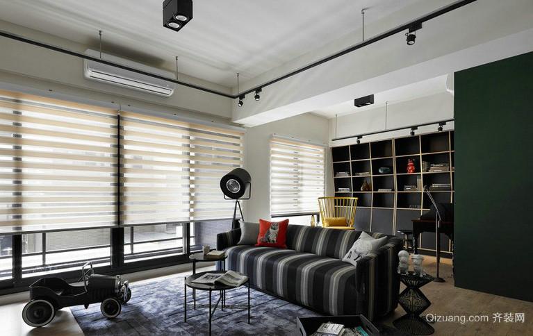 北欧混搭时尚小公寓装修效果图