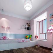 粉色120平现代儿童房装修设计效果图