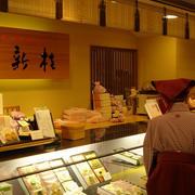 日式简约风格蛋糕店装饰