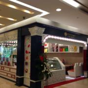 2016现代大户型儿童主题餐厅装修效果图鉴赏