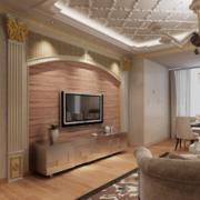 2016欧式大户型硅藻泥电视背景墙装修效果图