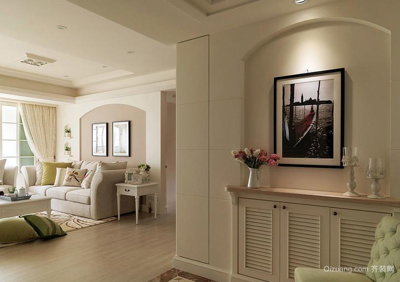 米白色现代112平米三居室室内装修效果图