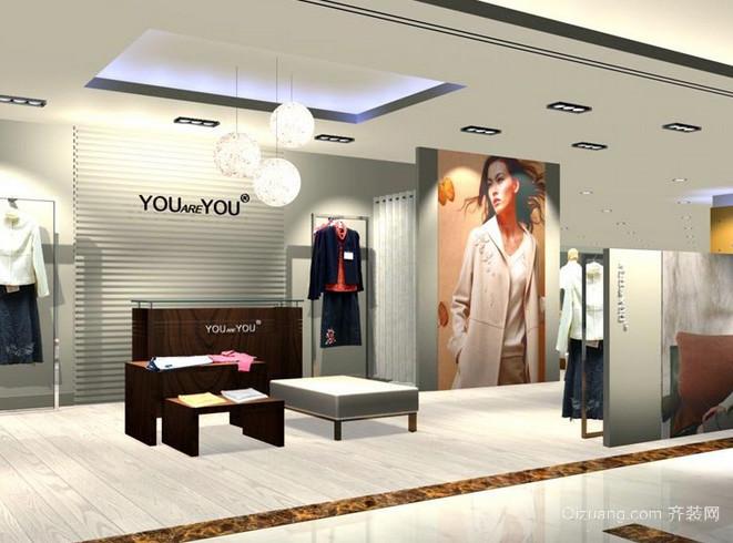 现代简约风格大型购物商城服装店装修效果图