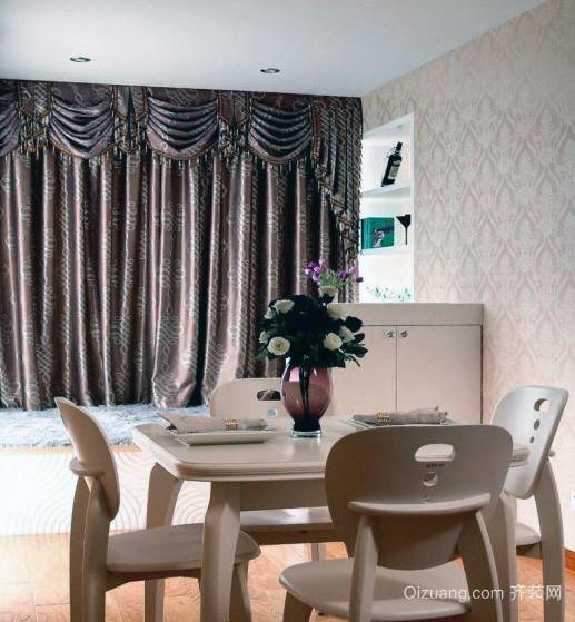 120平米欧式大户型家庭餐桌椅装修效果图鉴赏