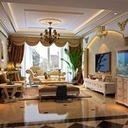 欧式奢华大气客厅装饰