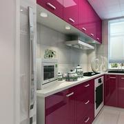90平米小户型厨房紫色收纳柜装修效果图