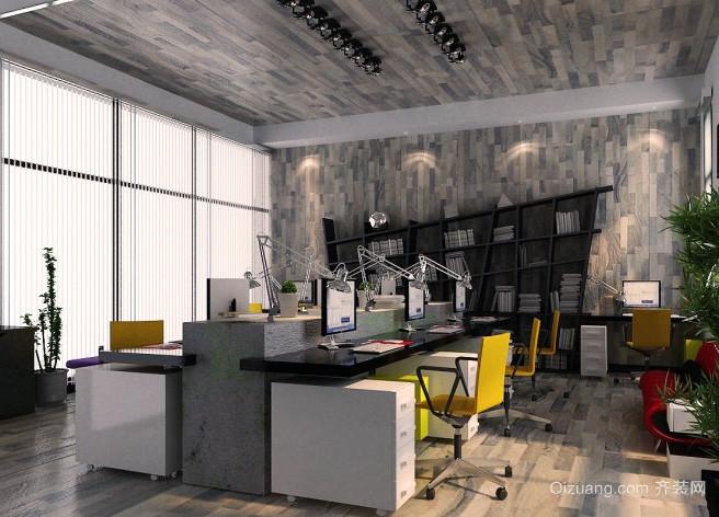 120平米loft风格创意办公室装修效果图